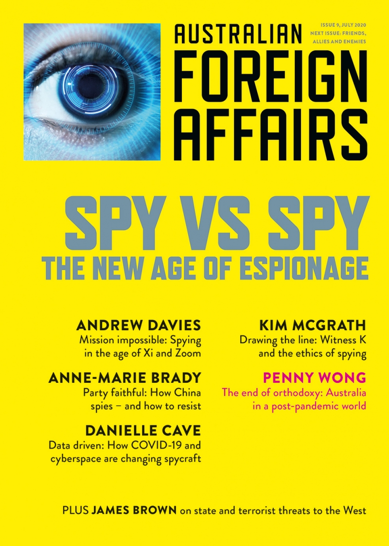 Cover of AFA9 SPY VS SPY